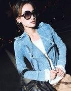 jeansowa japan style