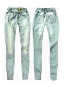 Tregginsy spodnie new look atmosfere S