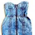 ZIP DRESS H&M BLOGG MARMURKA M
