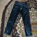Czarno Czerwone Latexowe Spodnie 100 procent