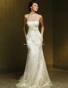 Wymarzona suknia ślubna Allure