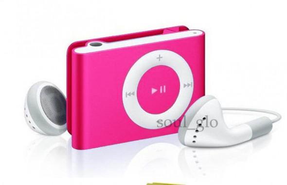 Pozostałe RÓŻOWE MP3 NOWE TANIO