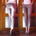 spodnie beż 7 8