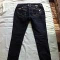 Skinny Jeans czyli rurki Idealne