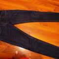 Rurki RED CHILLI Skiny jeans 36