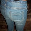jeansowe tregginsy