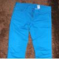 spodnie niebieskie HM rozmiar M tylko 20zł