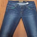 Reserved kolekcja jesień zima jeansy polecam W31