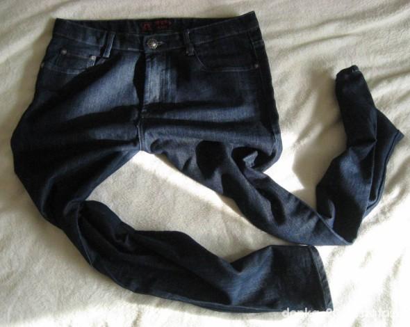 Spodnie LK jak nowe 42 lub 44