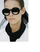 Okulary Chanel doradźcie proszę