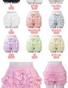 Spodenki pantalony