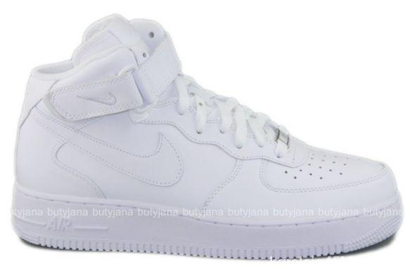 2018 buty super słodki super jakość Nike Air Force Białe w Obuwie - Szafa.pl