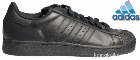 adidas superstar 38 czarne