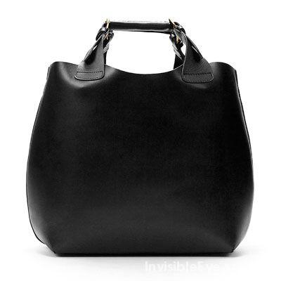 Czarna torebka shopper bag ZARA plecione rączki