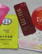 próbki koreańskich kosmetyków