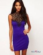 Pilnie poszukiwana sukienka