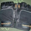 Rękawiczki na rower lub siłownię Reebok