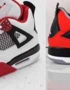 Gdzie kupię buty Jordan GS...