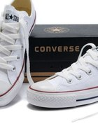 CONVERSE all star biale nowe 38