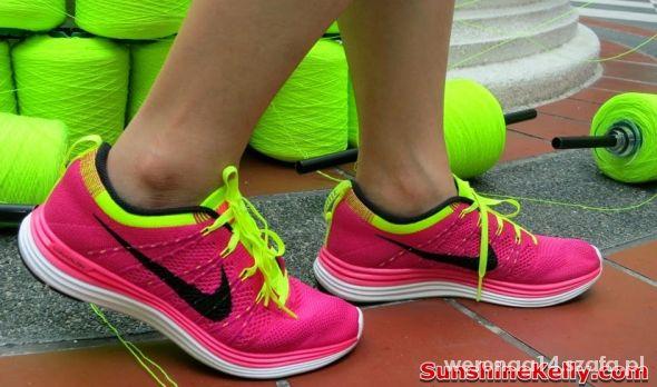 Nike lunarlon Super cena super stan Wymiana w Sportowe