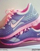 Adidasy nike do biegania