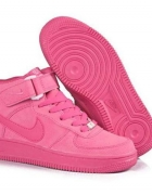 Air force różowe