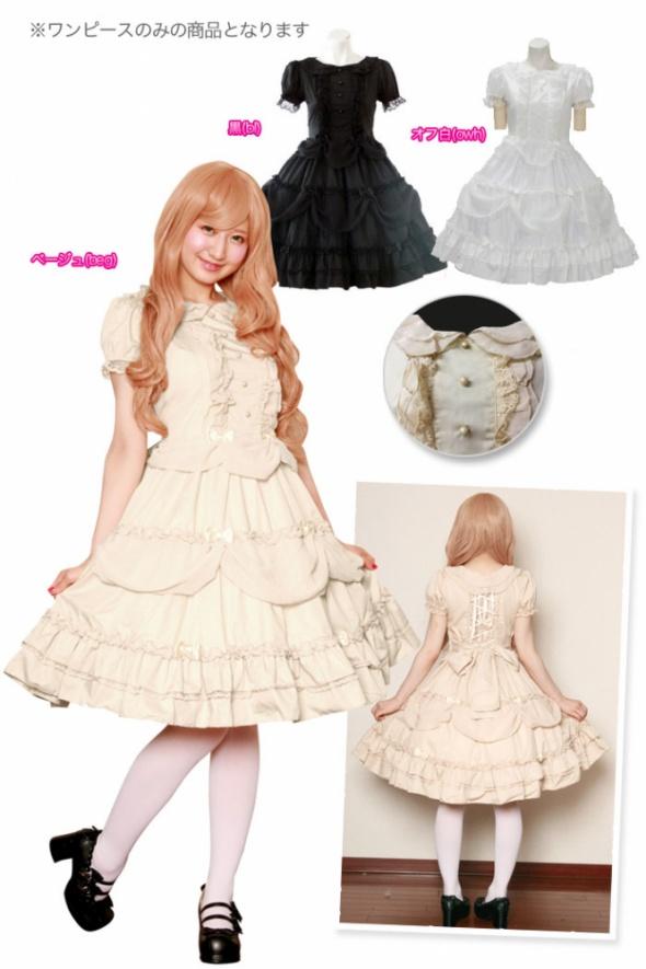 Ubrania Bodyline lolita spódnica spódniczka czarna goth