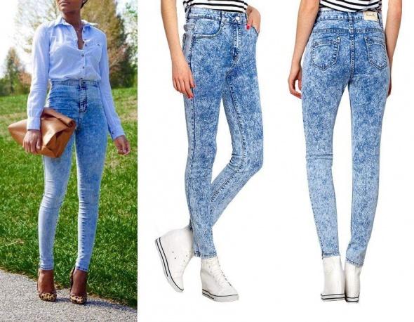 Obuwie Elastyczne jeansy z wysokim stanem S
