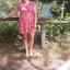 Wakacyjna sukienka