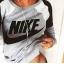 Piękna bluza Nike