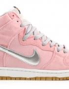 Nike pigs różowe pink 40