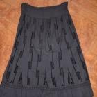 Brązowa spódnica w strukturalne wzory