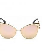 Okulary przeciwsłoneczne lustrzanki nowe