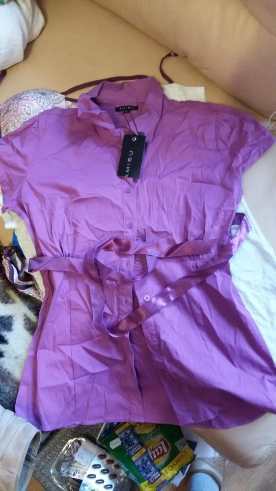 Koszule Amisu koszula XL