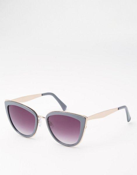 Dodatki SZARE kocie okulary
