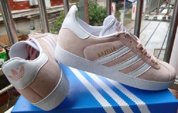 Adidas Gazelle w Sportowe Szafa.pl