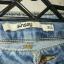 Spodnie z dziurami hit sezonu spodnie jeansowe rozmiar S