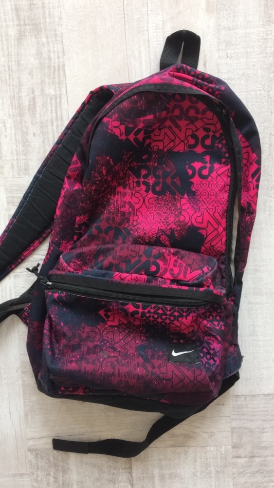 ee1ace9e183df Plecak Nike różowy fioletowy wzory w Plecaki - Szafa.pl