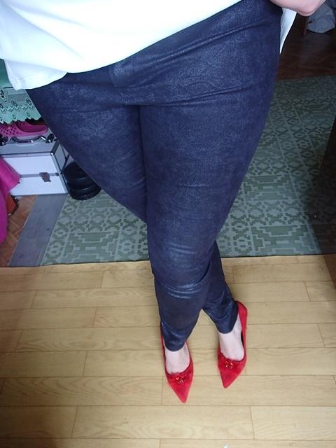 Modelujące spodnie rurki dopasowane...
