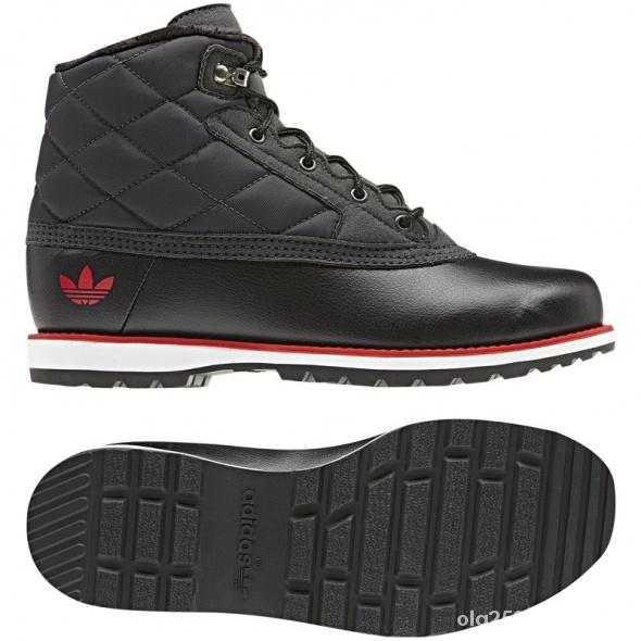 buty adidas zimowe damskie ładne