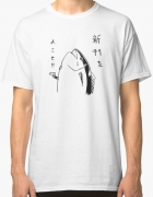 Koszulka z rybą trzymającą pistolet