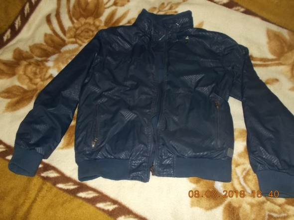 Bluzy Ortalionowe i materiałowe