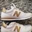 Buty New Balance 39 białe złote...