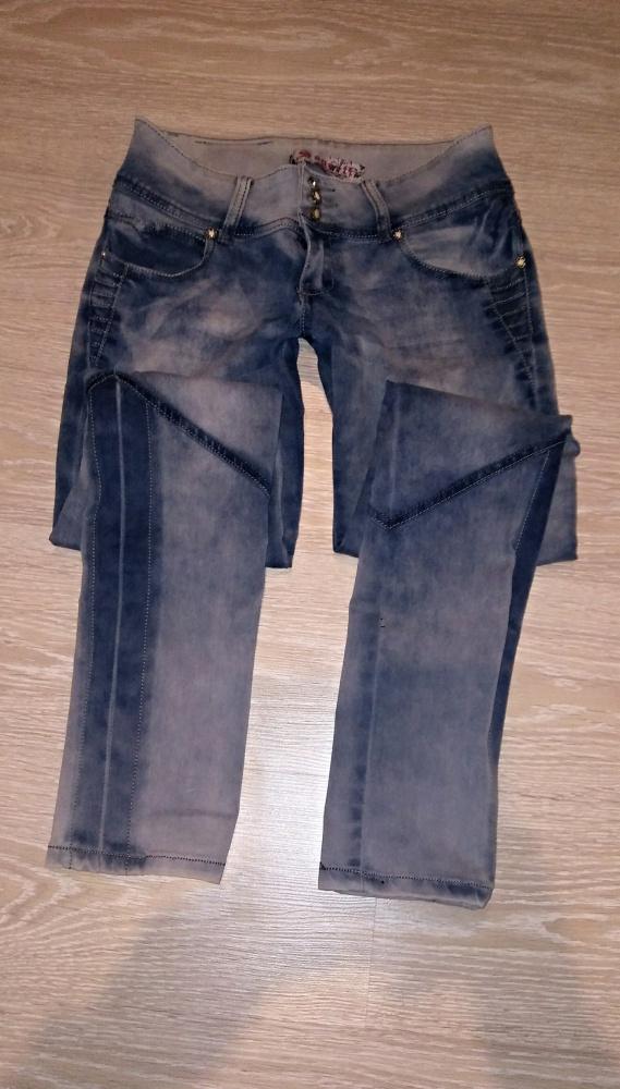 Spodnie Jeansy marmurki cieniowane M