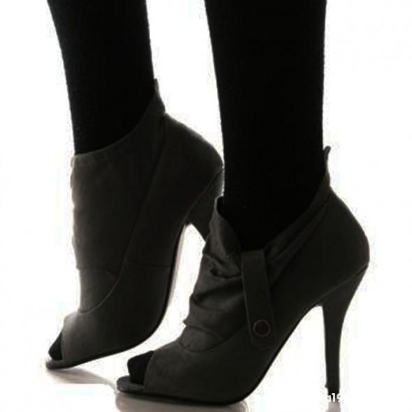 Okazja botki open toe czarne bucikowo