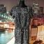 papaya sukienka modny wzór węża skóra nowa 44...