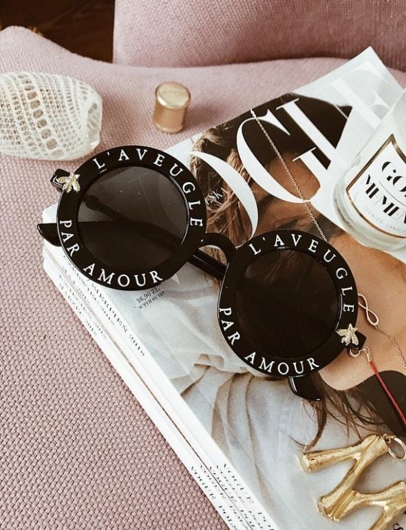fajne modne okulary