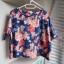 Kolorowa kwiatowa bluzka Papaya S...