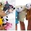 Zoo zestaw 10 muppetów na palce