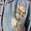 boohoo koszula jeans modny haft kwiaty jak nowa hit 38 M